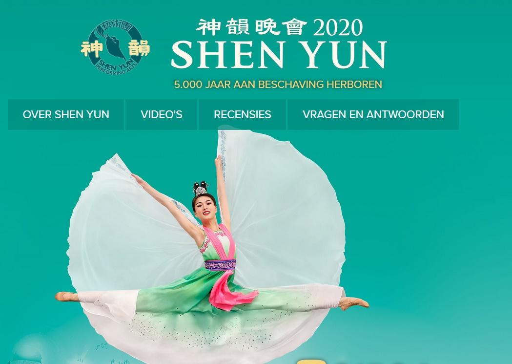 1-2 februari 2020 Shen Yun 2020 - Amsterdam